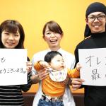 お子様連れで来院されている吉川市にお住まいのりくまま、りくぱぱご夫婦