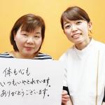 首の手術後、首痛で悩んでいた吉川市のMKさん
