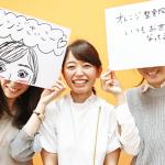 吉川市にお住いのSTさん、YKさん姉妹