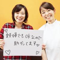 吉川市にお住まいの20代の専業主婦KIさん(来院当時は妊娠7ヶ月でした)