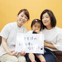 吉川市にお住まいの2児のママ、STさん(30代の専業主婦さんです)