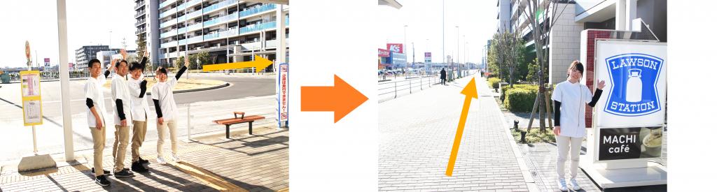 ロータリーを道なり、ローソン吉川南駅前店の前をまっすぐ