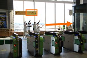吉川美南駅の改札を出て西口方面