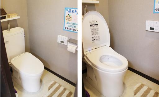 トイレはもちろん清潔