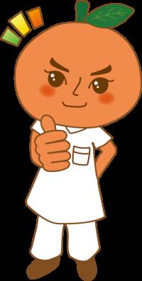 オレンジ整骨院のイメージキャラクターです